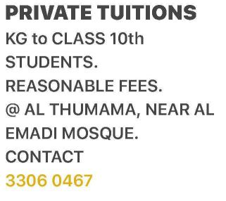 Vacation Classes