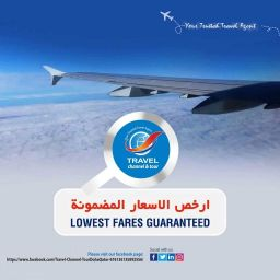 Lowest Fare Guaranteed
