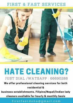 Female cleaners / maid for hourly basis
