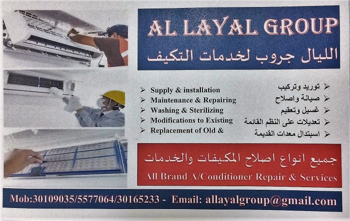 call us for AC work