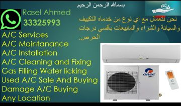 Ac maintenance and repair service to