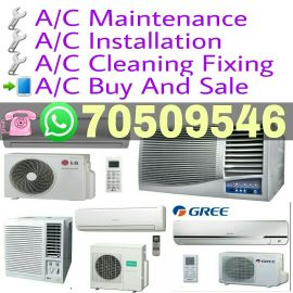 ane a/c for sale fixing repearing