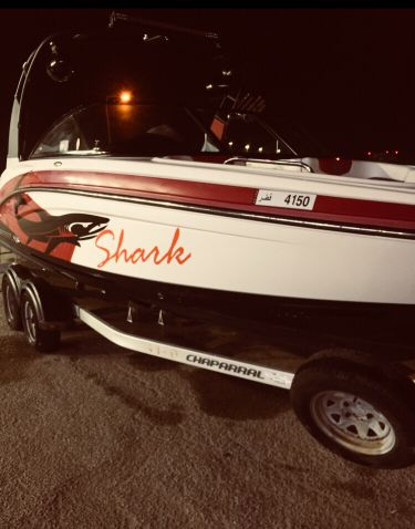 Jetboat2015 4rent