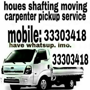 shifting moving service33303418