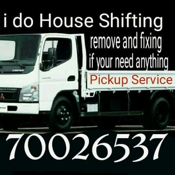 low price shifting moving