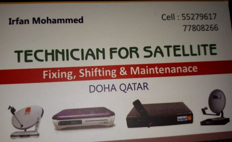 technician  for sattellite
