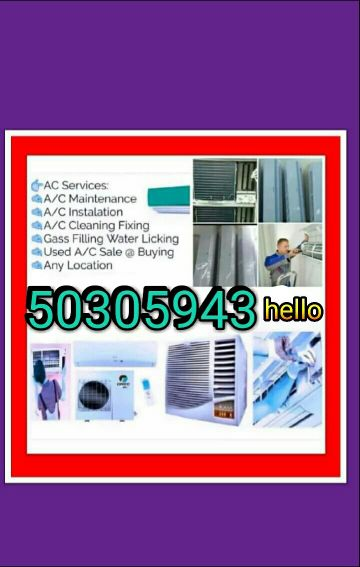 AC fixing and reemoov