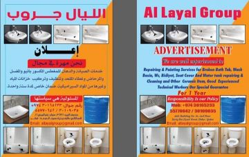 CALL US FOR AC SERVICE