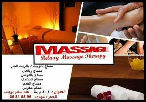 Relaxy Massage Therapy