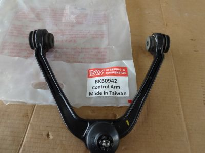 Front upper control arm & ball joint