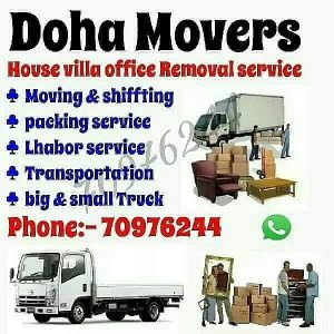 WELCOME TO DOHA MOVING AND PACKING SERVI