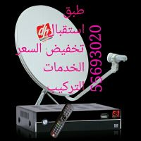 All kind of satellites dish receivers sa