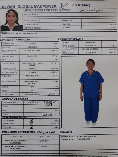 caregiver with experience