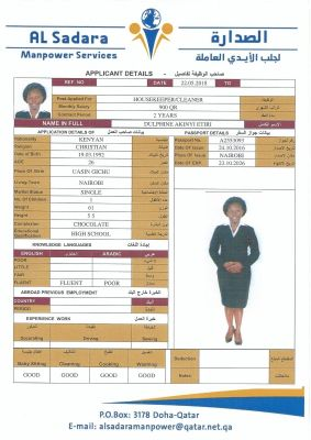 kenyan maid request first time