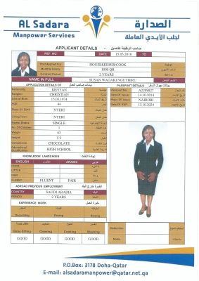 kenyan maid request experienced