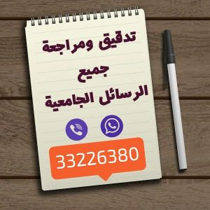 Arabic Language For College