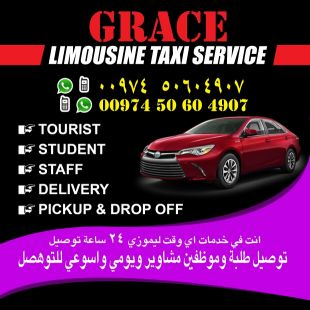 limousine & delivery