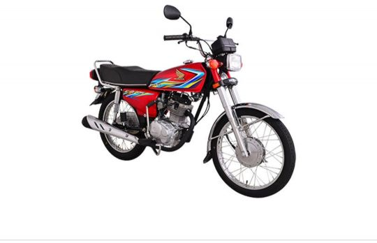 looking for 125 cc or less