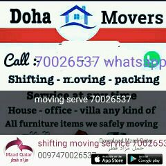 low price shifting moving70026537