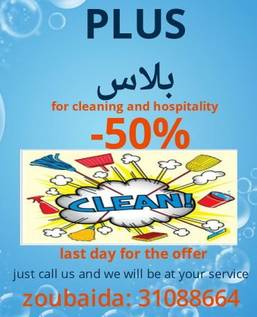 PLUS company for cleaning and hospitalit