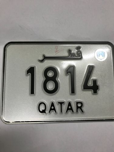 Number plate for s