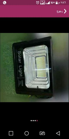 LED solar power 100 W