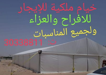 Tents for rent for occution and parties.