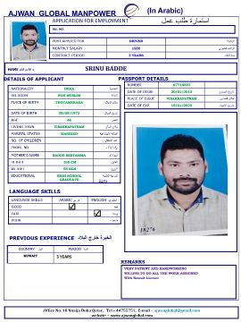 india driver with gcc lisence