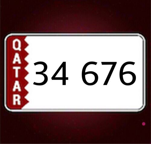 !!Special number
