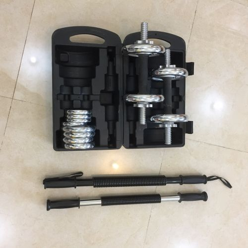20 kG + 2 others