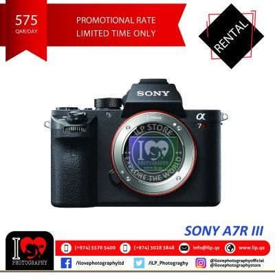 Sony a7r III available for rental!