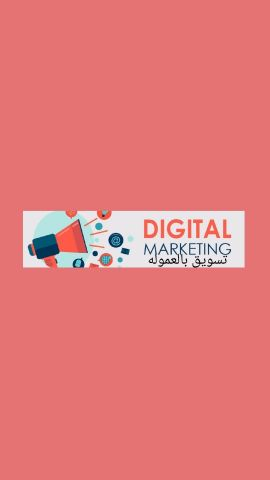 marketing by commissio