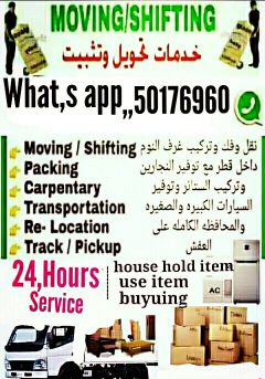 Low Price,,,  Moving Shifting & Service,