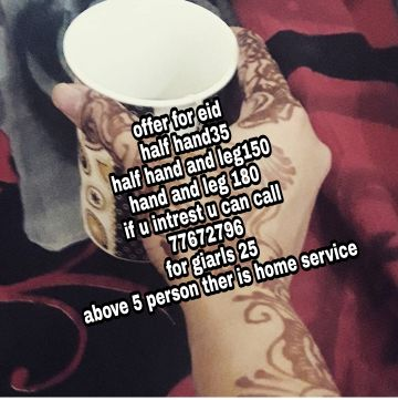 henna offer for girls and women