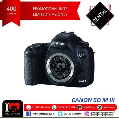Canon 5D III available for rental!
