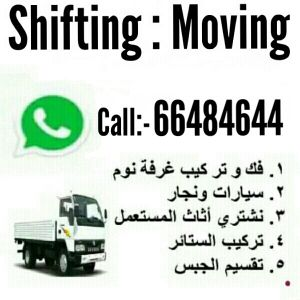 moving & shifting & Carpenter