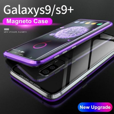 s9 plus cover magnatic