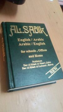 1000page dictionary Arabic on English