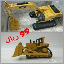 Required Construction Equipment Maquette