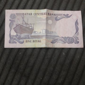 Old Qatari ( one riyal )