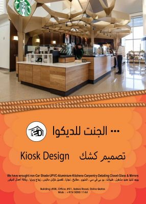 Interior Decorations & Fit-Out