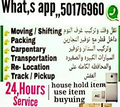 WE DO LOW PRICE  HOUSE VIllA OFFICE   MO