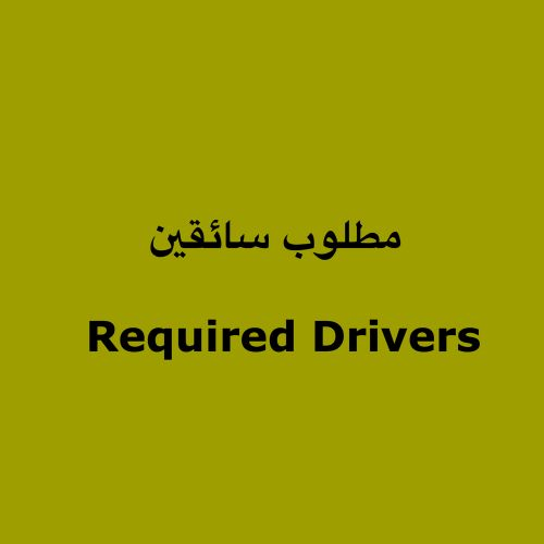 Required Drivers