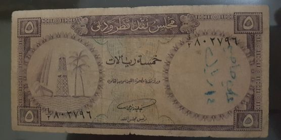 5 riyal Qatar and Dubai.