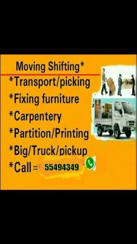 moving house any delivery