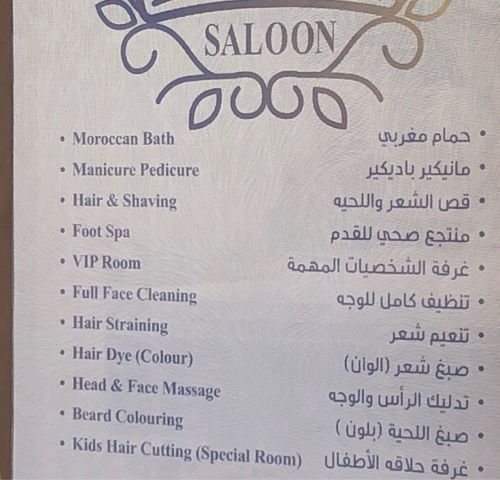 Men's saloon for sale