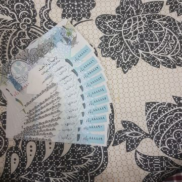 888888 solid number for sale