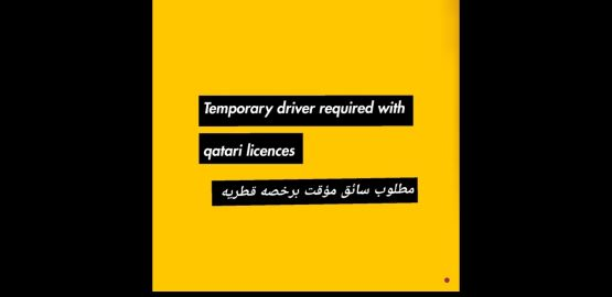 temporary driver require