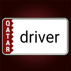 i need driver with car