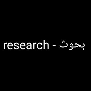 Research - Translation - Students servic
